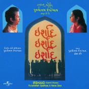 Irshaad Songs