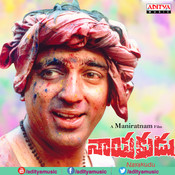 Edo Teliyani MP3 Song Download- Nayakudu Edo Teliyani Telugu Song by