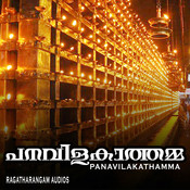 Panavilakathamma Songs