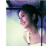 Xia Tian De Gu Shi (Capital Artists 40th Ji Lie) Songs