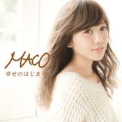 Shiawaseno Hajimari Song