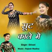 Balam Kala Suit Song