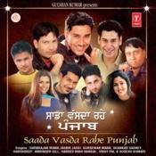 Saada Vasda Rahe Punjab Songs