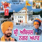 Shri Abchal Nagar Apaar Songs