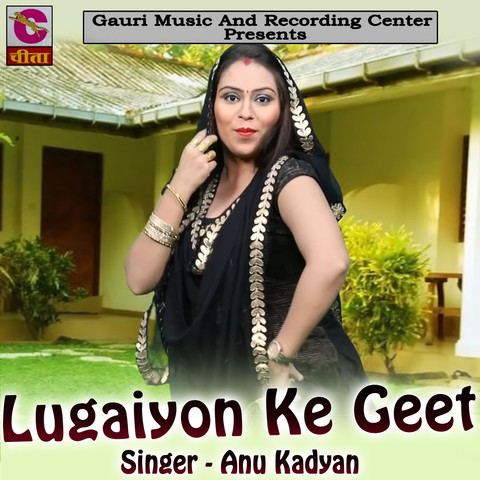Download Latest Mp3 Songs Online Play Old New Mp3 Music Online Free On Gaana Com