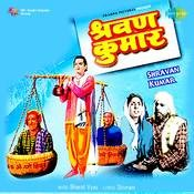 Shravan Kumar Songs