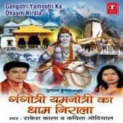 Jai Gange Har Har Gange, Vishnu Ki Ghati Gange Song