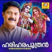 Sree Bhoothanadhan Song