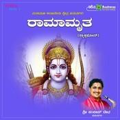 Aada Modi Galabe Ramayya Song
