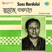 Assamese Songs Suez Bardoloi Songs