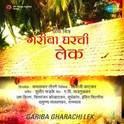 Gariba Gharachi Lek Songs