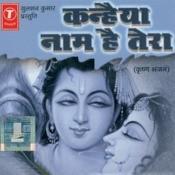 Kanhaiya Naam Hai Tera Songs
