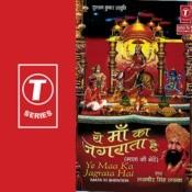 Ye Maa Ka Jagrata Hai Songs