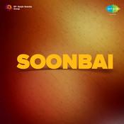Sunbai Mar Songs
