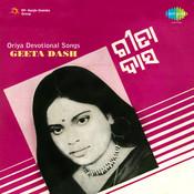 Oriya Bhajans Songs