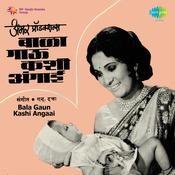 Bala Gaun Kashi Angaai Songs