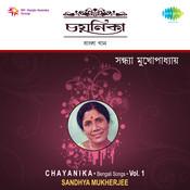 Chayanika - Baraniya Geetikar Vol 1 Songs