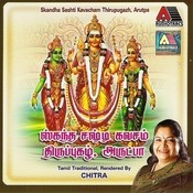 Skandha Sashti Kavacham Songs