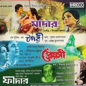 Mother -tagari -preyasi - Father Songs