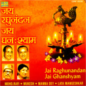 Jai Raghunandan Jai Ghanshyam Songs