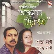 Aalochhayay Chhinnapatra Songs
