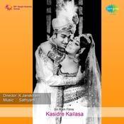 Kasidre Kailasa Songs