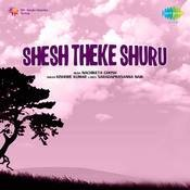 Sheesh Thekee Shuru Songs