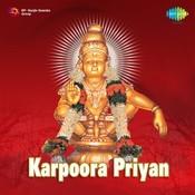 Ayyappan Namam Song