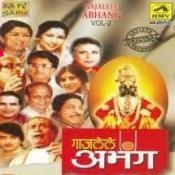 Gajalele Abhang Marathi Vol 2 Songs