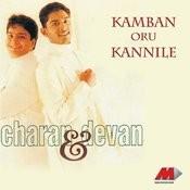 Kamban Oru Kannile Songs