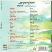 Ak Bag Rabindranath Rabindrakabya Songs