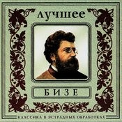 Classics In The Pop Of Treatments. Bizet - The Best Songs