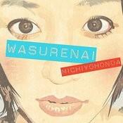 Wasurenai Songs