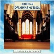 Golden Classics. Gold Organ Music Songs