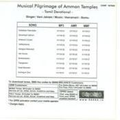 Musical Pilgrimage Of Amman Temples Vani Jairam Songs