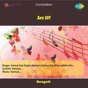 Arc 107 Songs