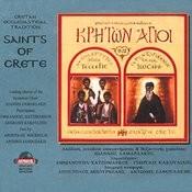 Kriton Agioi, Vol. 6 Songs