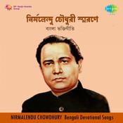 Nirmalendu Chowdhury Swarane Songs