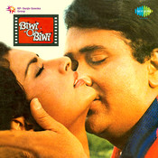 Biwi O Biwi Songs