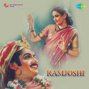 Ram Joshi Songs