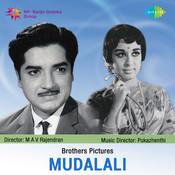 Mudalali Songs