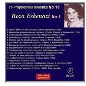 Ta Propolemika Dimotika, No. 18 Songs