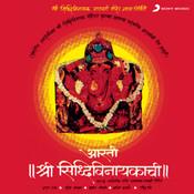Arti Shri Siddhivinayakachi Songs