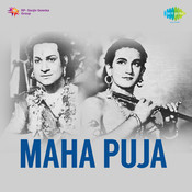 Maha Puja Songs
