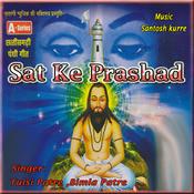 Sat Ke Prashad Songs