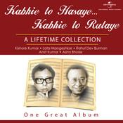 Kabhie To Hasaye Kabhie To Rulaye Songs