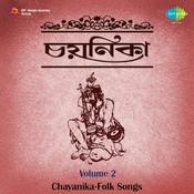 Chayanika - Folk Songs Vol 2 Songs