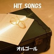 Orgel J-Pop Hit Songs, 363 Songs