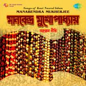 Manabendra Mukherjee - Kazi Nazrul Islam Songs