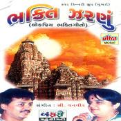 Bhakti Jaranu Part-1 Songs